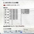 かきつばたPC-18.1.18