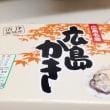 12月18日(月)カキと湯豆腐