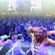 DEADLIFT LOLITA「It's 躁タイム!」MV公開!