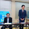 武田参議員議員を迎えて演説会