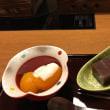 いにしえの宿 佳雲・・・・夕食・朝食!