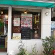 青葉も南門(蘇州路)だけになってしまったのかもしれない。北京小路の店はどうなるのだろう。