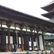 奈良公園と興福寺