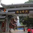 桂林の旅 興坪の町散策 3