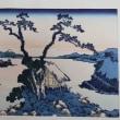 相州七里濱 信州諏訪湖