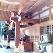 麻賀多神社参拝(後編)