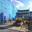 リラクォーレ星丘2丁目 1号地 S様邸 基礎工事始りました♪