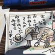 新潟芸術祭