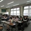平成30年度 三島市手をつなぐ育成会 総会 ③
