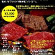 モトラッド八千代BBQ!①