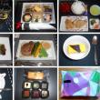 アメリカ旅行記(43)帰国便での夕食