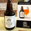 BICYCLE COFFEE IPA LAUNCH PARTY