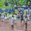 J2リーグ2017 湘南ベルマーレ 名古屋グランパス戦(アウェイ)