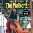 The Walker's誌のCDレビュー