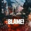 💙🐼💙 BLAME!