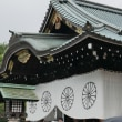靖国神社に行ってまいりました