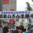 目黒さんま祭り・・こさのぼ散歩(10日)