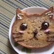 猫耳食パン 茶