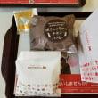 ロッテリア 瀬戸店 ~ 黒こしょうマヨチキンバーガー&絶品ベーコンチーズバーガー ~