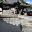 嵐山法輪寺
