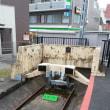 車止め 京成電鉄 金町駅