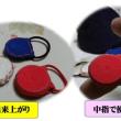 私の小道具/十円玉の指貫