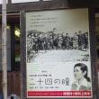 小豆島観光4