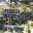 瓶ヶ森 2017.10.10   「285」