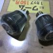 中古ボルクスジャパンスポットLED XS071