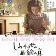 最新の映画情報特別一気、配信中-3/3-A