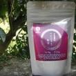西製茶所の 出雲国のべにふうき紅茶TB