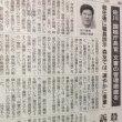 佐川国税庁長官が記録の徹底(保存)管理を嘯き、部下たちの失笑を浴びる