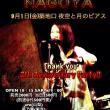 【LIVE INFO.】9/1(金)築地口 夜空と月のピアス(名古屋)