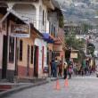 さすらいの風景 グアテマラ・シティからコパン・ルイナス