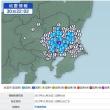 【伊豆、大地震?有るかも😅】