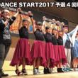 DANCE START 2017予選4回戦 KIDS部門【総評】