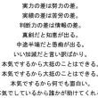 第4回Honkiコンサート
