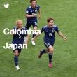 ロシアW杯コロンビア戦