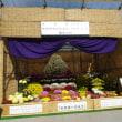 相模国一之宮 寒川神社へ「八方除」は最強なのよん!