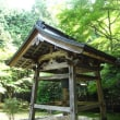 京都・来迎院