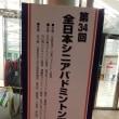 全日本シニアバドミントン選手権シングル