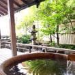 宿は和倉温泉加賀屋