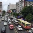 ミャンマーの小型車の輸入関税、2018年04月から10%に引き下げ!