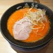 熟成とんこつラーメン専門 一番軒 ささしま店 赤豚骨ラーメンすた飯セット