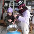 手打ち牛肉うどん作り~里山体験プログラム~