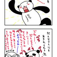 大須ファンフェス二日間