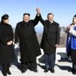 南北首脳会談 中国や韓国内の反応は