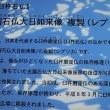 ドリカム・花火に竹宵・帆船 ~ 2017年11月3連休の旅~