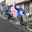 いよいよ総選挙 池内さおり応援自転車パレード