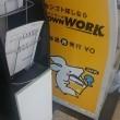 高槻地震3日目